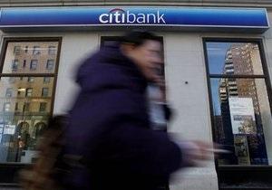 Citigroup сократит почти пять тысяч работников по всему миру