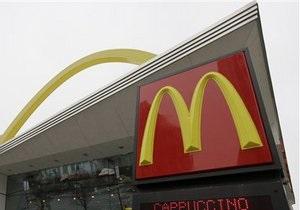 Власти Бразилии оштрафовали McDonald s из-за обеда Happy Meal