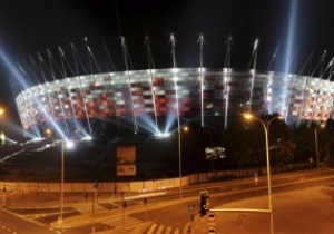 На арене в Варшаве состоится матч Польша - Португалия