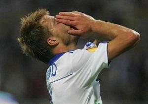 Динамо на матче со Сток Сити может остаться без поддержки
