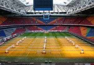 Персонал НСК Олимпийский пройдет стажировку на Амстердам Арене