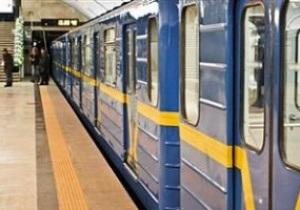 В киевском метро произошла массовая драка футбольных фанатов