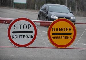 Суд заборонив відвідування туристами Чорнобильської зони