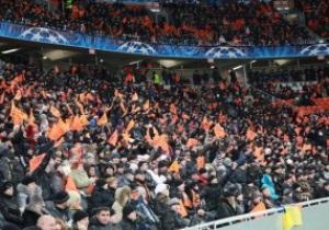 Число посетивших Донбасс Арену болельщиков перевалило за два миллиона