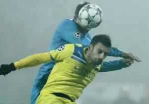 Арбитр из-за фанатов остановил матч Зенита против АПОЭЛа и увел команды в раздевалки