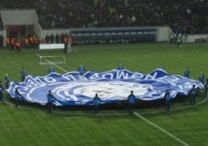 Фотогалерея: Жемчужина у моря. В Одессе открыли новый стадион Черноморца