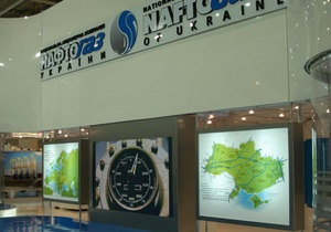 Минэнерго решило присоединить компанию Газ Украины к Нафтогазу