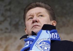 Еврокомиссии понадобится год на изучение изъятых у Газпрома документов