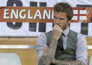 Капелло не собирается брать Бекхэма на Евро-2012