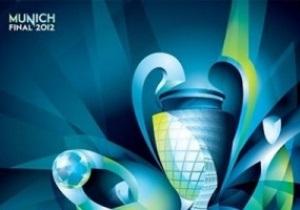 На Мюнхен. UEFA представил логотип финала Лиги Чемпионов