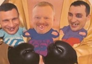 Чемпион мира по боксу бросил вызов братьям Кличко оригинальным способом