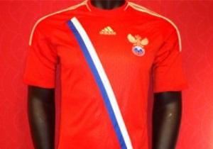 Сборная России презентовала форму для Евро-2012
