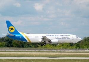 МАУ приостановила полеты в Харьков из-за строительства новой ВПП