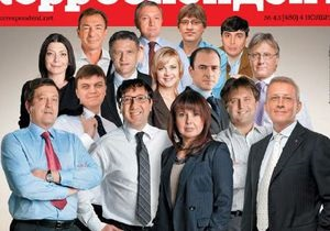 Корреспондент: Генерали кар'єр. Українські топ-менеджери, які зробили блискучу кар'єру з нуля