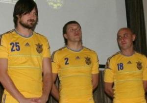 В Киеве презентовали форму, в которой сборная Украины будет играть на Евро-2012