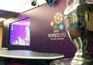 ФФУ обещает большое торжество в честь жеребьевки Евро-2012