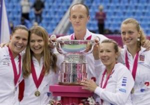 Теннис: Сборная Чехии завоевала Кубок Федерации