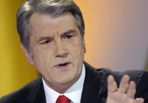 Ющенко виступає за створення Міжнародного трибуналу над злочинами комунізму
