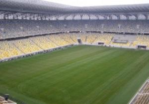 Эксперты UEFA проинспектировали Арену Львов