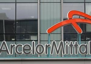 Найбільша в світі сталеливарна компанія знизила прибуток на 57%