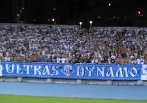Спасибо жителям Донбасса. Речевка фанатов Динамо набрала более миллиона просмотров на YouTube