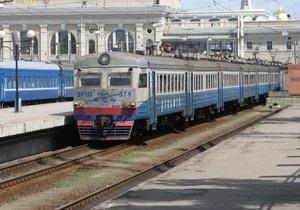 Ъ назвал поезда, которые отменяет Укрзалізниця