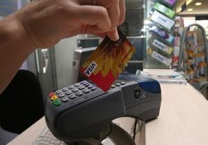 Visa увеличила прибыль на 23%