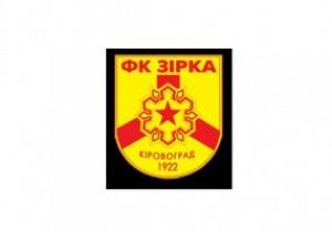 Владельцем кировоградского футбольного клуба стал сын депутата ПР