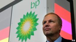 BP объявила о резком росте доходов в третьем квартале