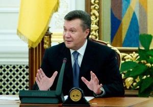 Янукович про репутацію України: Ми повертаємо повагу і довіру