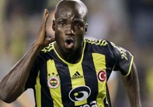 СМИ: Волынь подписала экс-игрока Ювентуса и сборной Ганы