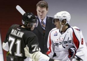 NHL: Washington Capitals и Pittsburgh Penguins почтили память хоккеистов Локомотива