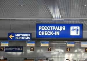 Перший рейс з нового терміналу D в Борисполі відбудеться в кінці березня