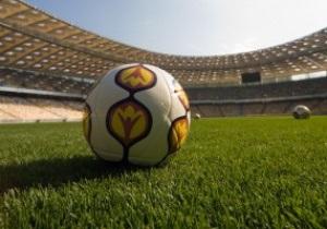 Глава Adidas: Официальный мяч Евро-2012 будет быстрее Jabulani
