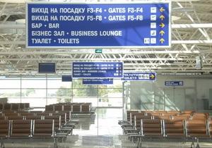 За девять месяцев украинские авиакомпании перевезли почти шесть миллионов пассажиров