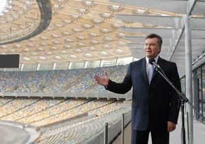Янукович официально открыл НСК Олимпийский