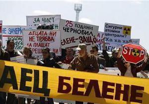 Болгария подала в суд на Россию из-за задержки финансирования строительства АЭС