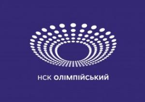 Стали известны ведущие торжественной церемонии открытия НСК Олимпийский