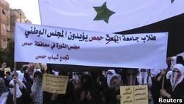 Запад осуждает Россию и Китай за вето в ООН по Сирии