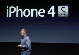 iPhone 4S вместо iPhone 5: акции Apple упали