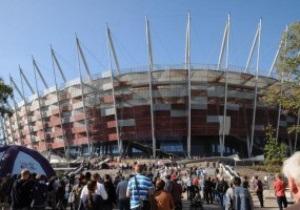 За день стадион Варшаве посетило рекордное количество людей