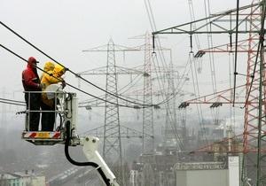 Кабмин утвердил условия продажи акций двух энергокомпаний