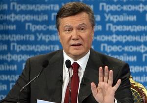 Посли Міжнародного дня захисту тварин написали відкритого листа Януковичу