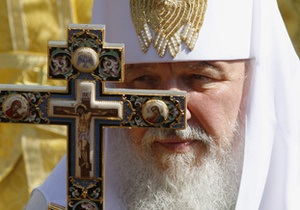 Кирило завершив свій візит до України