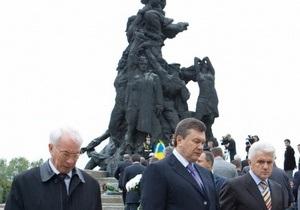Сьогодні Україна вшановує пам ять жертв Бабиного Яру