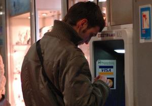 У Криму працівник банку незаконно зняв з картки клієнта більше 100 тис. гривень