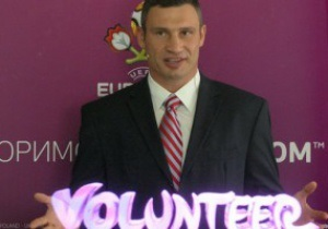 Набор волонтеров Евро-2012 продлен до 16 октября