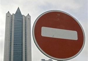 Газпром пообещал содействовать проверяющим его дочерние компании в Европе