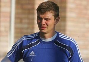 Попавшему в ДТП вратарю Динамо потребуется еще месяц на восстановление