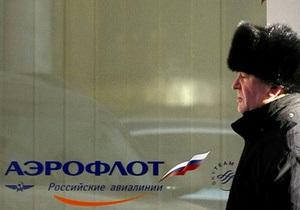 Крупнейшая российская авиакомпания увеличила прибыль в 20 раз